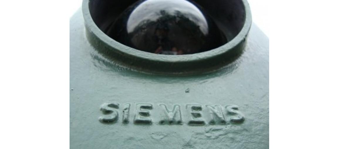 Siemens S7 300 – najważniejsze informacje dotyczące sterownika